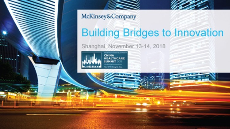 Building Bridges to Innovation 2018
