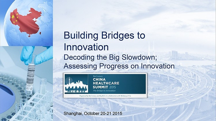 Building Bridges to Innovation 2015